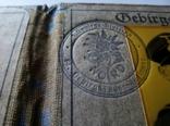 Копия.удостоверения.аусвайс.3 рейх. германия, фото №4