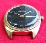 Часы Слава АУ. Рабочие (1), фото №7