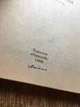 Таможенный кодекс, фото №7