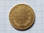 20 франков 1854 год,Франция,Наполеон III., фото №7