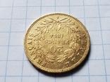 20 франков 1854 год,Франция,Наполеон III., фото №10