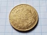 20 франков 1854 год,Франция,Наполеон III., фото №11