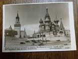 """Фото-открытытка """"Москва"""", 1941 г., фото №2"""