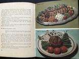 1958 Библиотека повара. Мясные блюда. Рецепты, фото №5