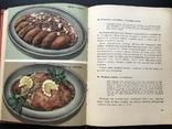 1958 Библиотека повара. Мясные блюда. Рецепты, фото №8