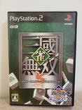 Jan Sangoku Musou (PS2, NTSC-J), фото №2
