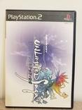 UNLIMITED SAGA (PS2, NTSC-J), фото №2