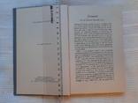 John Ryder. Printing for pleasure. London 1957.Печать для удовольствия., фото №4
