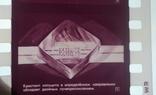 Диафильм кристаллы (физика), фото №5