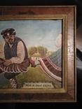 Картина змальована з листівки В. Гулак. копия, фото №3