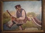 Картина змальована з листівки В. Гулак. копия, фото №5