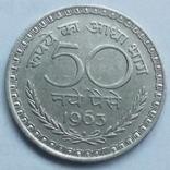 50 новых пайс 1963 г. Индия, Бомбей, фото №3