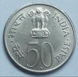 50 пайс 1964 г. (юбилейная) Индия, Бомбей, фото №3