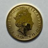 Золотая монета Великобритании Белая борзая 2021 г.1/4 OZ(7,78 гр.), фото №7