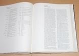"""Мальцева """"Саврасов"""" книга-альбом + каталог картин художника, фото №7"""