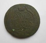 2 копейки 1758, фото №2
