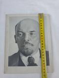 Ленин на английском языке, фото №3