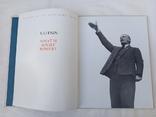 Ленин на английском языке, фото №7
