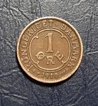 1 оре 1910 год. Швеция, фото №2