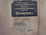 Шкатулка Ласточка, фото №6