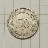 """Германия 50 пфеннигов 1950 год """"D"""", фото №2"""