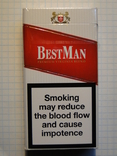 Сигареты Best Man Red 100mm фото 2