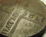 5 копеек 1725 год, фото №10