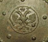 5 копеек 1725 год, фото №11