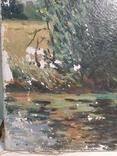 Возле реки., фото №8