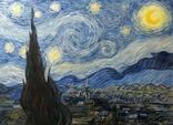 Зоряна ніч (52 72) П. Густов. Копія., фото №2