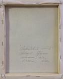Картина, Лавандовий мотив, 25х20 см. Живопис на полотні, фото №6