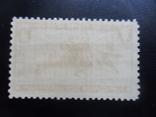 США. 1940 г. Пони. Експрес-почта.  MLH, фото №4