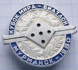 Кубок мира-биатлон Мурманск-1980, фото №4