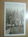 Бяла (Biala) Польша Православная церковь 1917 Почта ПМВ Штемпель, фото №2