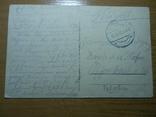 Бяла (Biala) Польша Православная церковь 1917 Почта ПМВ Штемпель, фото №3