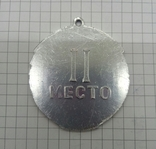 Медаль спартакиада Запорожской обл.1970г., фото №3