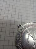 Медаль спартакиада Запорожской обл.1970г., фото №4
