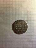 2 гроша, фото №3