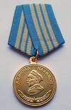 Медаль Адмирал Нахимов. Копия, фото №2