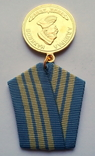 Медаль Адмирал Нахимов. Копия, фото №3