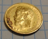 5 рублей 1898, фото №3