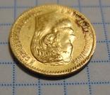 5 рублей 1898, фото №5