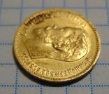 5 рублей 1898, фото №6
