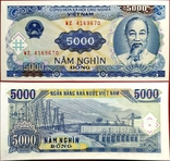 В'єтнам Vietnam Вьетнам - 5000 донг dong - 1991 - P108, фото №2