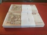 Україна Украина - 2 гривня гривна - 2013 - Соркін Соркин - 200 бон, фото №4