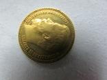 15 рублей 1897 года АГ, фото №4