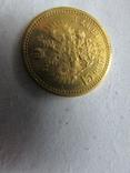 15 рублей 1897 года АГ, фото №8