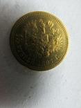 15 рублей 1897 года АГ, фото №9