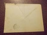 Документы+ конверт., фото №5