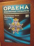 Ордена иностранных государств.11 журналов., фото №12